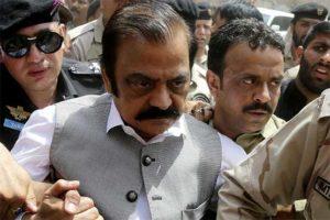 court extended rana sanullah judicial remand