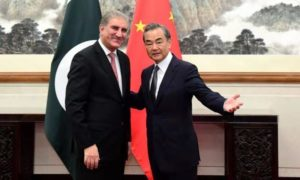 meeting between foreign miniters of Pakistan and China held in Beijing