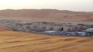 aramco gas plant