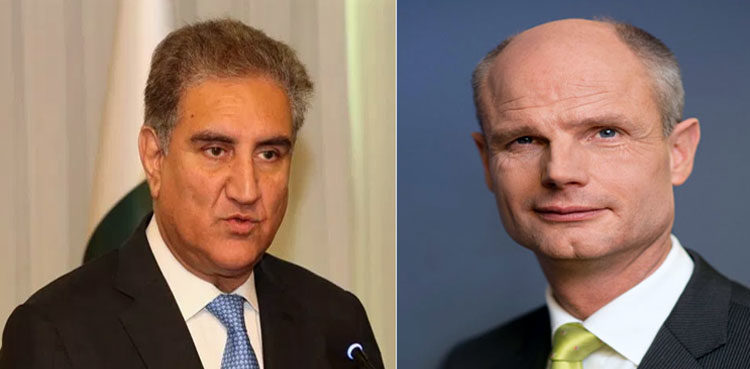 Shah mehmood qureshi discusses kashmir issue