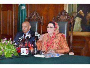 Firdous ashiq awan does press conference