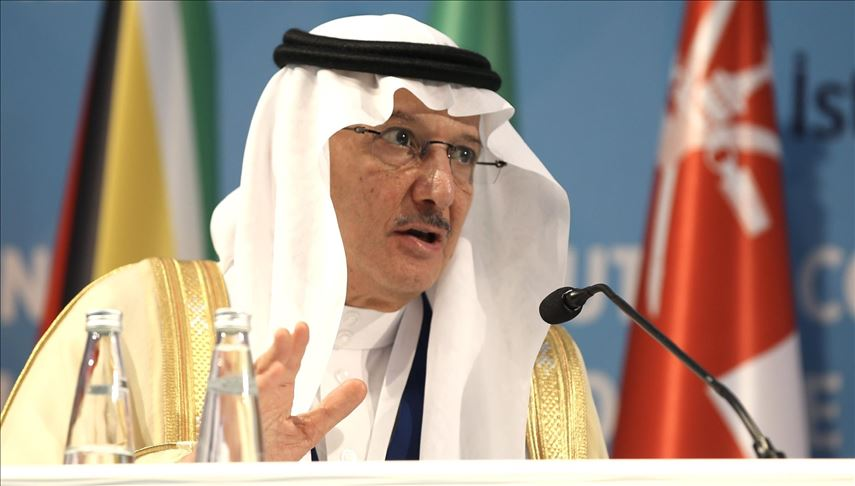 OIC expresses concerns over ongoing situation in occupied Kashmir