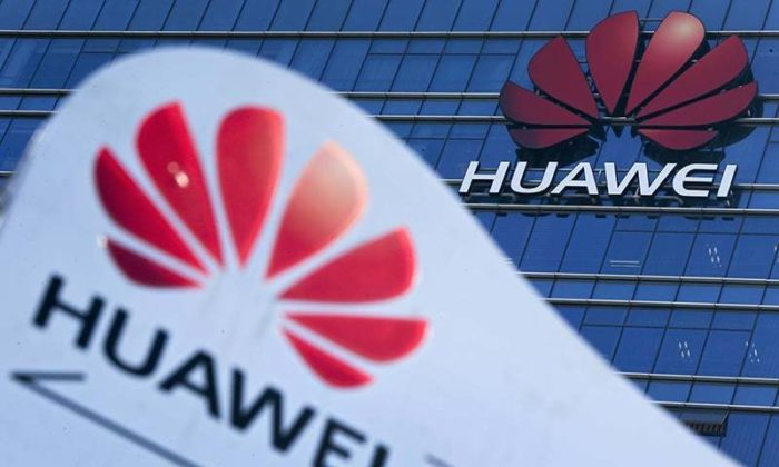 Huawei to join forces with China