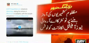 Twitter sent a notice to ARY News' official Twitter account over a video highlighting Indian atrocities in Occupied Kashmir