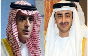 foreign ministers of Saudi Arabia and  UAE will arrive in Pakistan